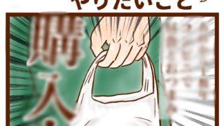 大阪城でやりたい2