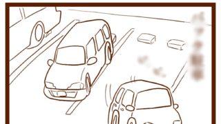 バック駐車1