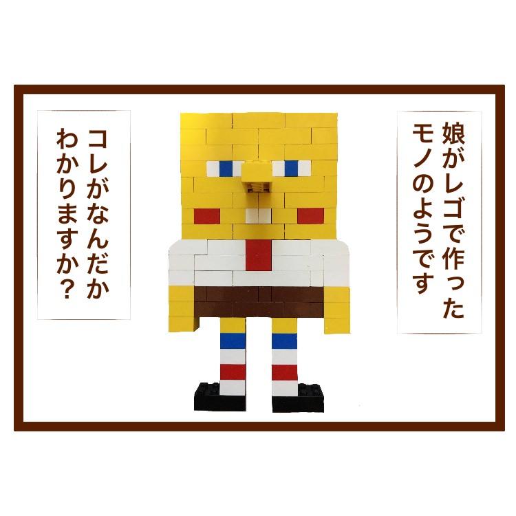 レゴで作った人形2