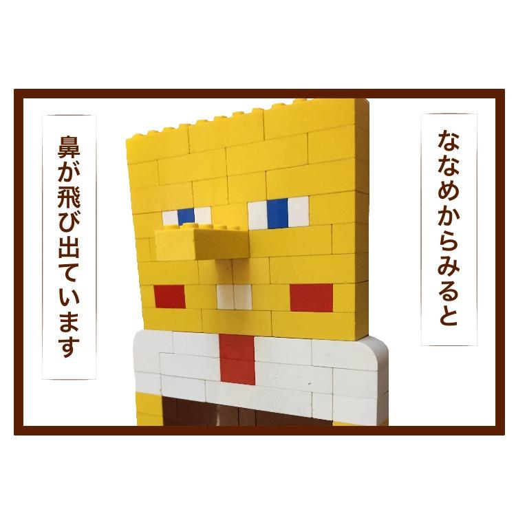 レゴで作った人形3