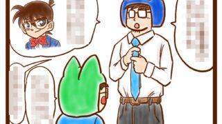 なにネクタイ?1